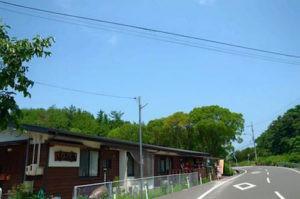fukufuku1_n-300x199
